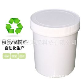 通用包装PP塑料直身瓶子浆料瓶锡膏罐聚丙烯瓶子150ML-1000ML