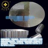 廠家直銷熱電聯產集中供熱管網項目專用耐中溫鋁箔反射層140g/M2