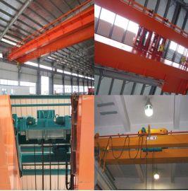 安徽5吨电动葫芦双梁桥式起重机 10吨20吨50吨双梁行车