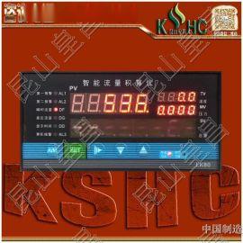 智能流量积算仪\流体测量\蒸汽测量\天然气测量\一般气体测量仪表