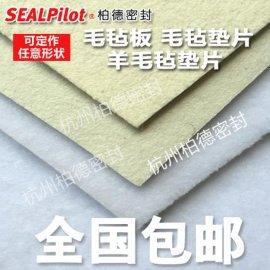 新品吸油羊毛毡垫片 密封圈圆形垫圈o型圈特价水封水泵配件