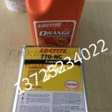汉高脱模剂770-NC Frekote 770NC