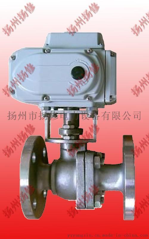 供应扬修电力精小型阀门电动装置
