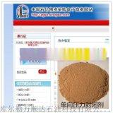 钻井液用高温抗盐聚合物降滤失剂jmp-1
