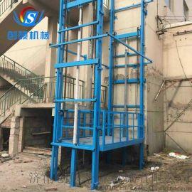 河南导轨式升降货梯 液压链条式货梯 载货电梯