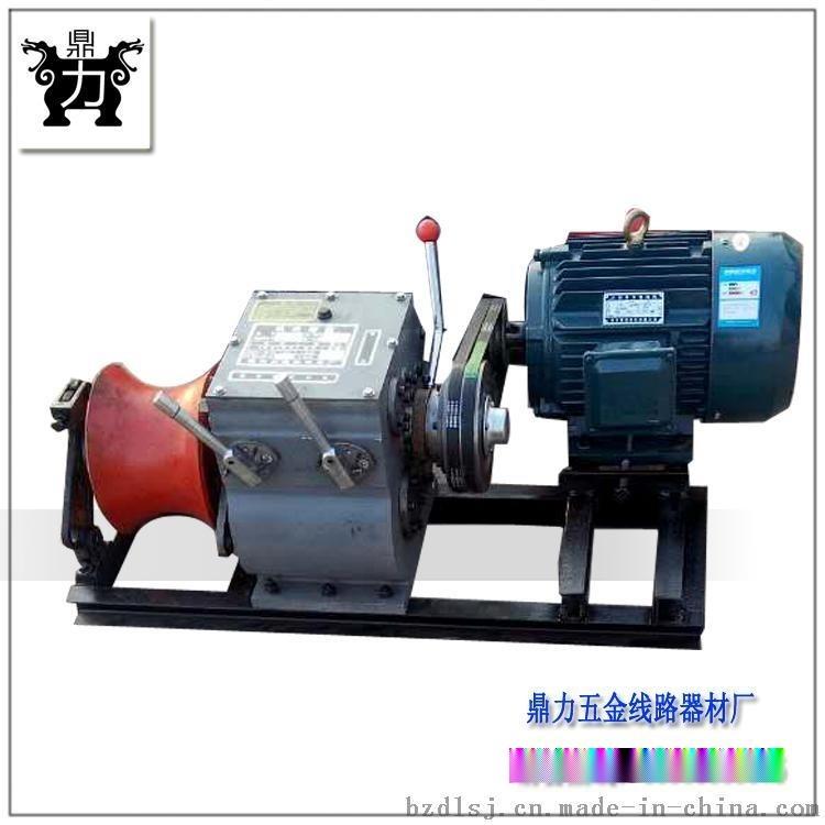 電動絞磨機3噸/5噸電動絞磨機廠家包郵