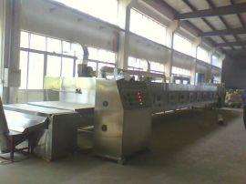 化工粉状微波干燥机