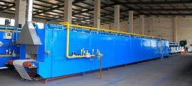 网带式钢化炉