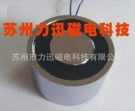 LX-4530吸盘电磁铁