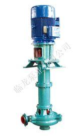 临龙动力节能型杂质泵