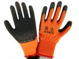 21支紗乳膠塗層防滑勞保手套CSH01