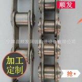 山東廠家供應 不鏽鋼鏈條 滾子異形鏈條 短節距滾子輸送鏈 可定做
