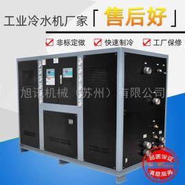 风冷式冷水机组36P塑料工业制冷机厂家 旭讯机械