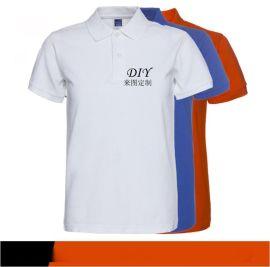 定制纯棉夏季翻领T恤广告文化衫订做工作衣服定做diy班服T恤印制