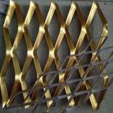 金属铝板网专业定制可喷塑冲孔网幕墙装饰菱形隔断网铝板网