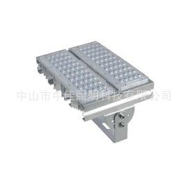 厂家提供led隧道灯外壳新款 集成led投光灯外壳 型材摸组隧道灯