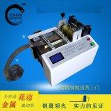 自動鋼絲繩切斷機鐵絲切斷機銅線切斷機光伏焊帶裁切機銅片切片機