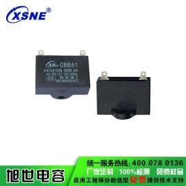 冲孔机, 烧烤机电容器CBB61 0.47~6uF/450V