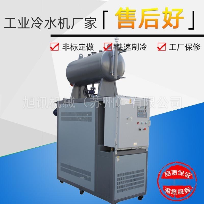 宁波高温防爆油循环模温机 油温机厂家直销 导热油炉厂家