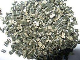 PE/PP混合颗粒 纸浆料 纸厂料