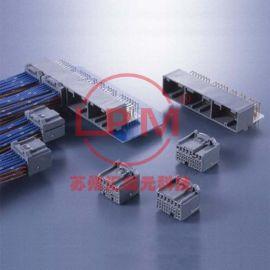 苏州汇成元电子现货供应JAE M31S05K2FA   连接器