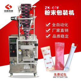 【厂家】全自动粉末包装机 食品粉末包装机 立式食品调料粉包装机