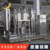 廠家直銷 專業定製 質量保證 果汁飲料生產線 批發生產