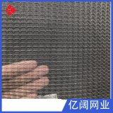 空调网供应耐高温防火防尘网 黑色尼龙空调出风口过滤网