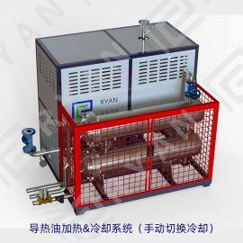 厂家定制导热油电加热器 化工反应釜防爆导热油炉