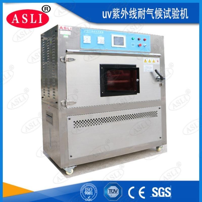 烤漆紫外加速老化试验箱 胶膜紫外线老化箱的功能