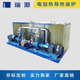 新疆烘干棉花专用电加热导热油锅炉 特种设备锅炉