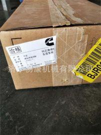 康明斯QSL8.9发动机 电脑板4921776