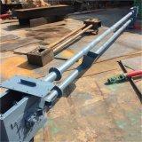 优质管链输送机生产商新品石灰粉盘链提升机刚性好