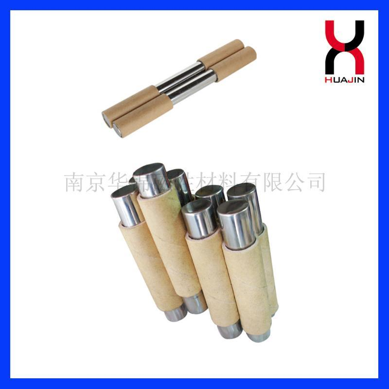 供应不锈钢高强磁棒 磁力棒、除铁磁力棒、强力磁棒 高强强磁棒