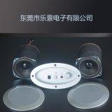 2.0蓝牙音箱 茶几音响系统 触控方案 智能家居全套配件厂家直销