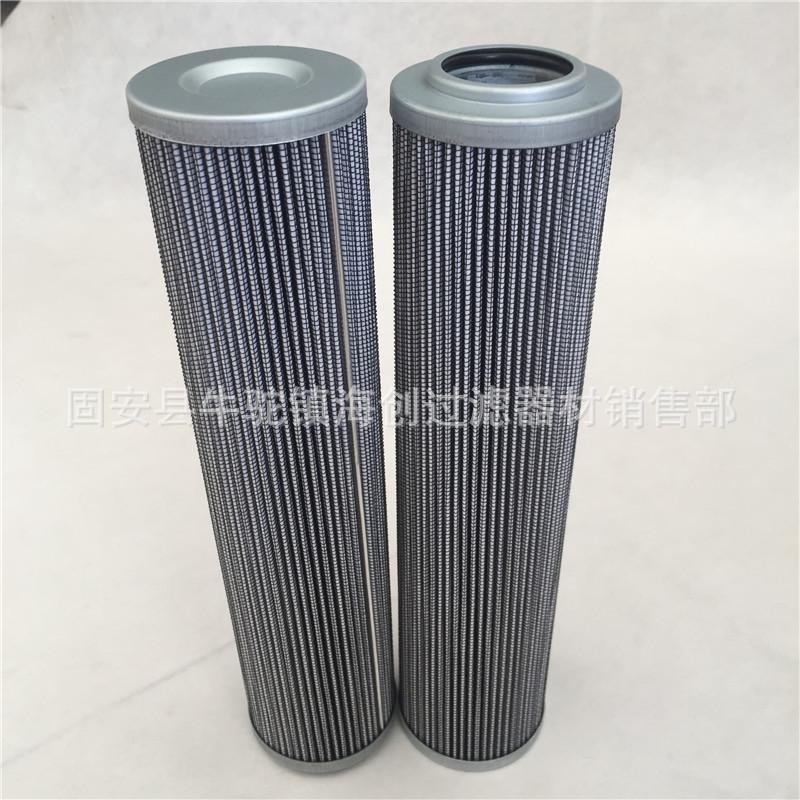廠家直銷 液壓油濾芯R928017251玻璃纖維濾芯 各種規格來圖定製