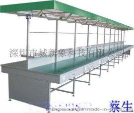 长条生产线流水线厂家滚筒线深圳链板线包装线