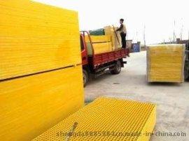 供应南京玻璃钢篦子;玻璃钢盖板;洗车房格栅