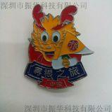 金屬衝壓烤漆旅遊紀念章徽章定製