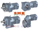 smk四大系列減速機