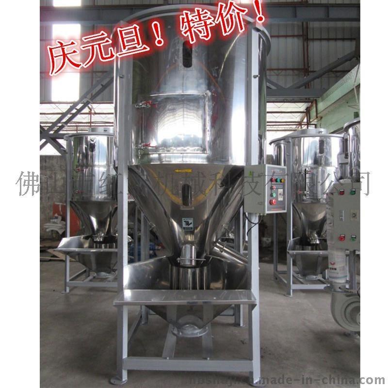 立式塑料攪拌機專業生產