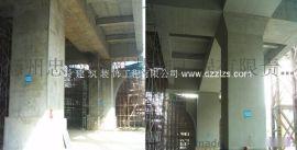 混凝土缺陷修补材料供应,4000534099