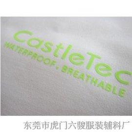 硅胶热转印 logo商标热转印 硅胶热转印印刷加工 布料热转印