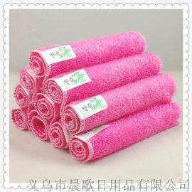 厂家直销 双层加厚 超细竹纤维洗碗毛巾 强去污力 不沾油抹布