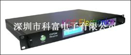 深圳直供COFDM标清双高频头专业接收机