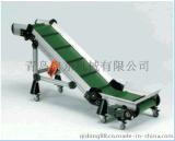 启东(QD)斜坡挡板上料机