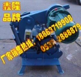 山东省 20-219型电动切管机