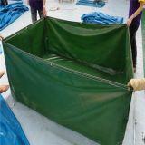 养殖场帆布鱼池储水池