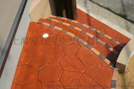 昆明园林景观广场水泥压花艺术地坪-彩色混凝土密封剂固化剂胶结剂厂家|施工|报价