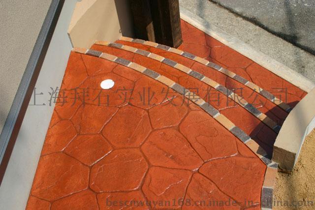 昆明園林景觀廣場水泥壓花藝術地坪-彩色混凝土密封劑固化劑膠結劑廠家|施工|報價